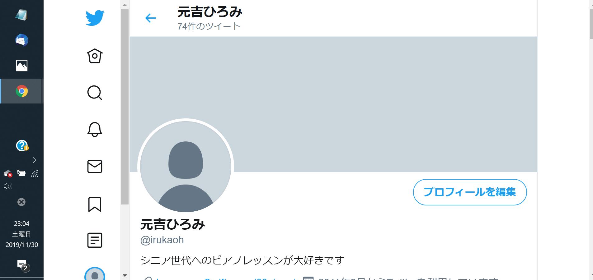 Twit (2)