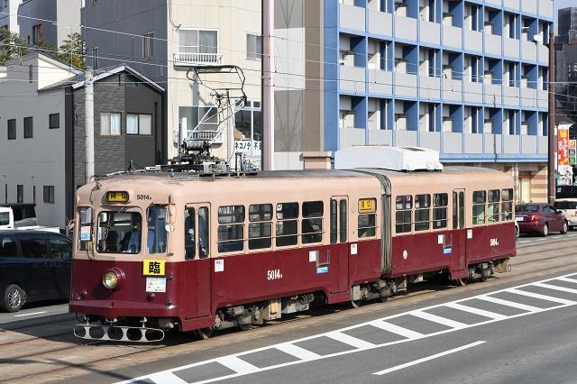 kumamoto5014-5.jpg