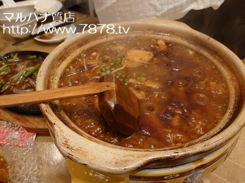 四川料理 マルハナ質店