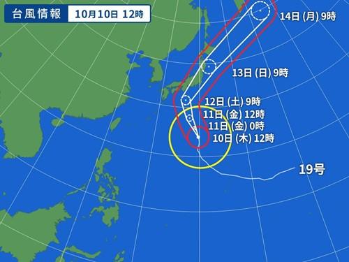 WM_TY-ASIA-V2_20191010-1200001.jpg