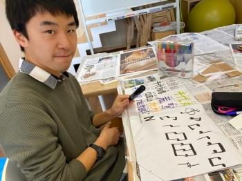 アートワークショップ(北川つよし)_200214_0382