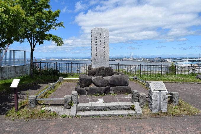 米町公園啄木歌碑