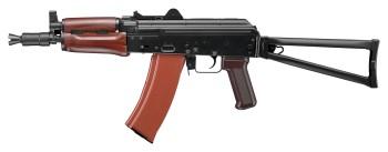 AKS74U_sideL.jpg