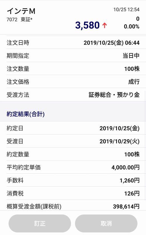 201910252132377ac.jpg