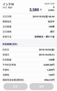 Screenshot_174514_com.android (2)