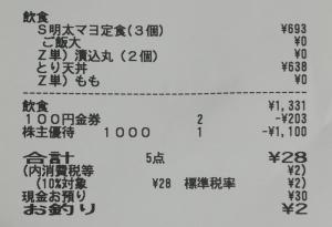 IMG_192646 (3)