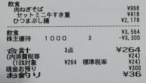 IMG_191130 (3)