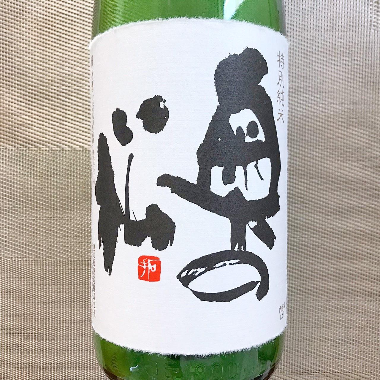 日本酒 奥の松