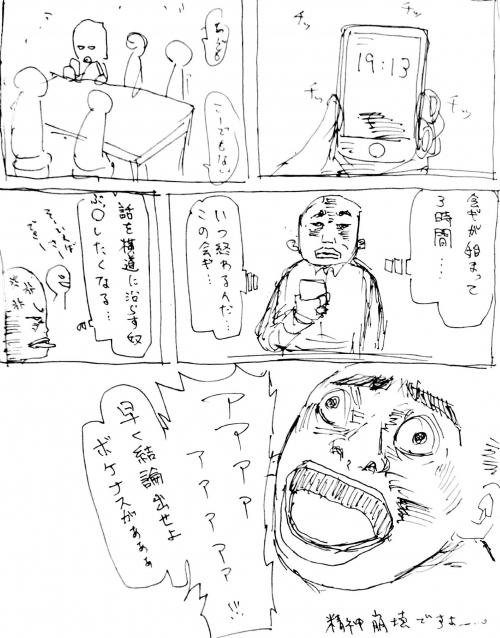 新規ドキュメント_8