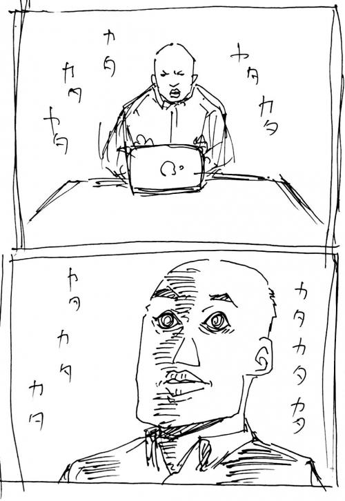 新規ドキュメント_12