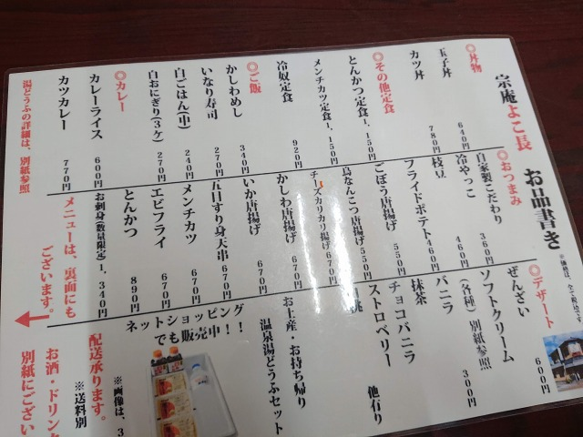 DSC_4358.jpg