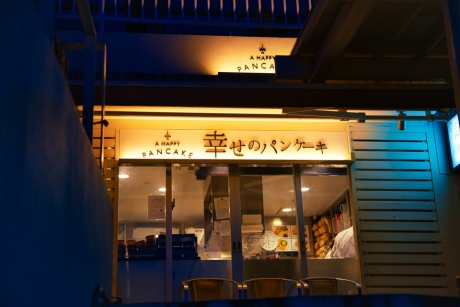 2020_senagajima_19.jpg