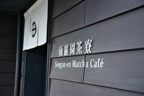 kagoshima_14_202002221608210aa.jpg