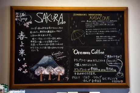 kagoshima_18.jpg