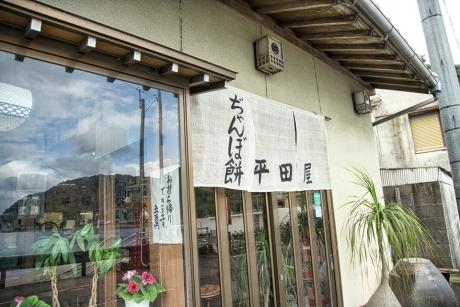 kagoshima_24.jpg