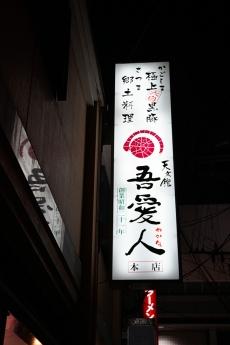 kagoshima_30.jpg