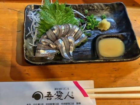 kagoshima_31.jpg