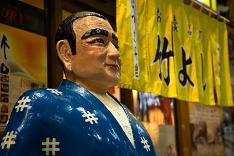 kagoshima_42.jpg