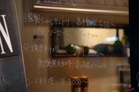 kagoshima_45.jpg