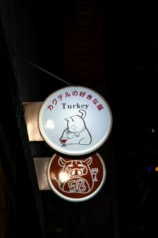 kagoshima_47.jpg