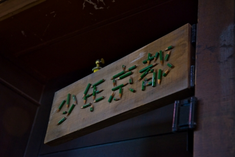 kagoshima_49.jpg