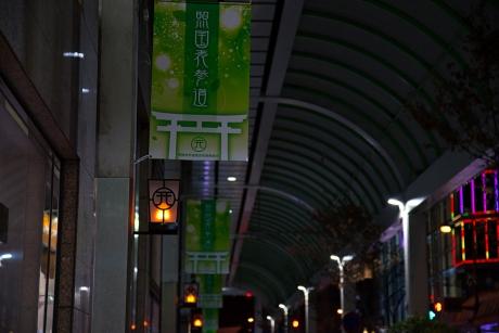 kagoshima_52.jpg