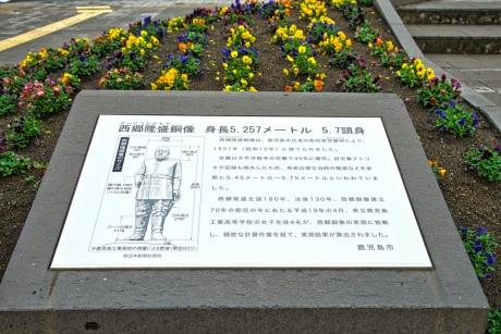 kagoshima_57.jpg