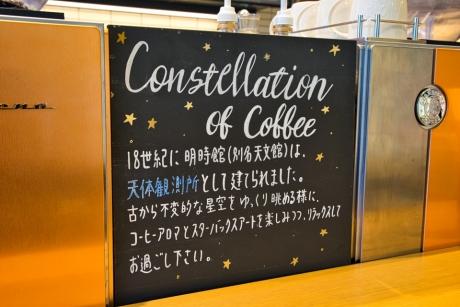 kagoshima_66.jpg