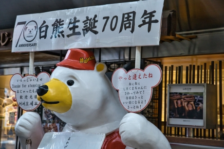 kagoshima_69.jpg