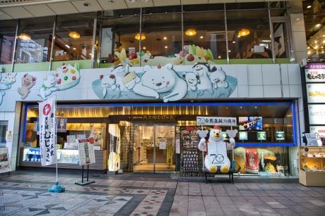 kagoshima_71.jpg