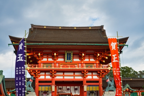 kyoto_2020_1.jpg