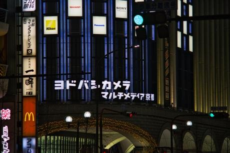 kyoto_2020_26.jpg