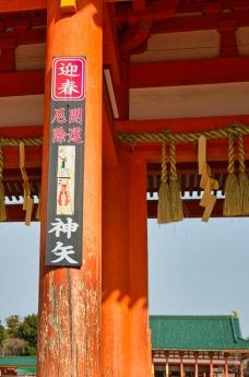 kyoto_2020_27.jpg