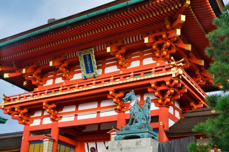 kyoto_2020_2.jpg