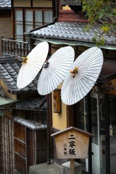 kyoto_2020_37.jpg