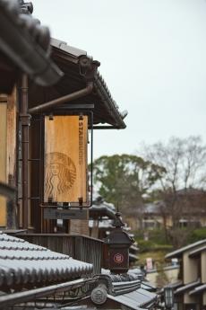 kyoto_2020_38.jpg