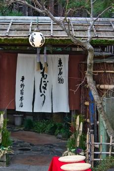 kyoto_2020_43.jpg
