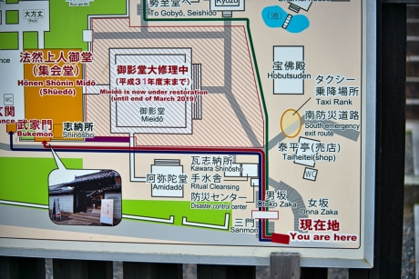 kyoto_2020_44.jpg