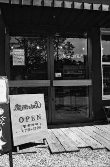 nigiwai_3.jpg