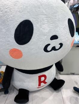 r10umai_1.jpg