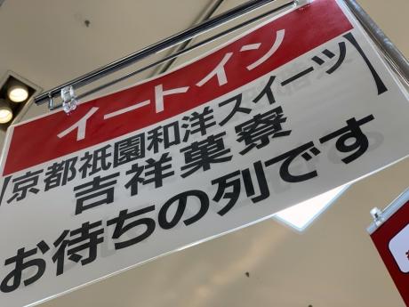 r10umai_2.jpg
