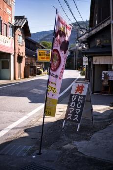 samegai_11.jpg