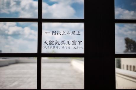 toyosato_2019_6.jpg
