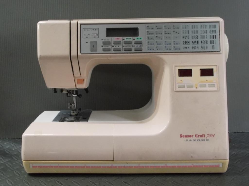 Sensor Craft 7001-1