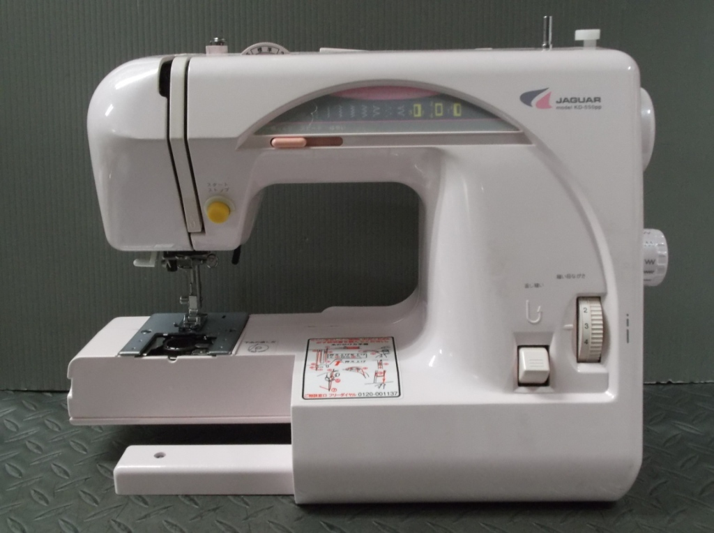 KD 550-1