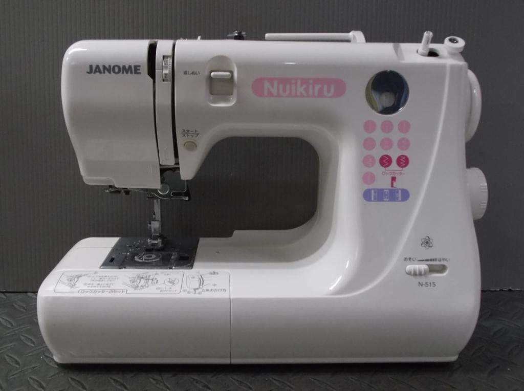 J-Nuikiru N 515-1