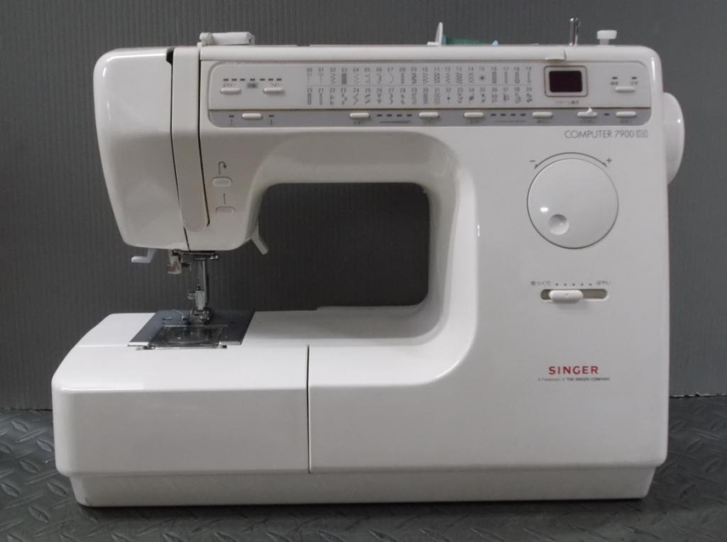 computer 7900DX-1