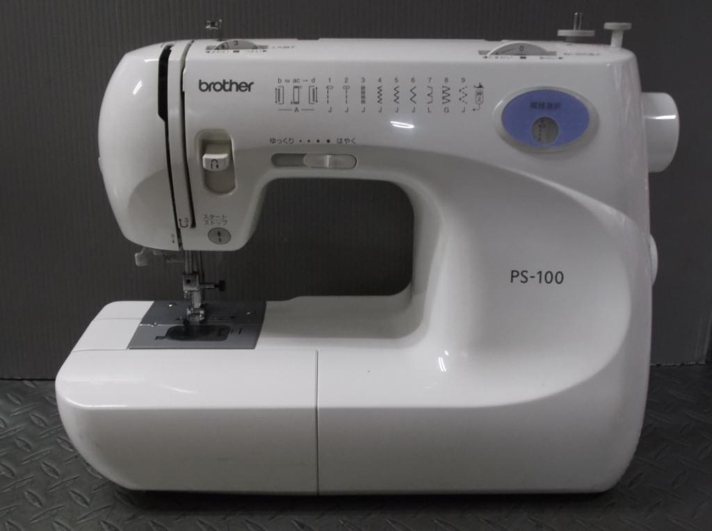 PS 100-1