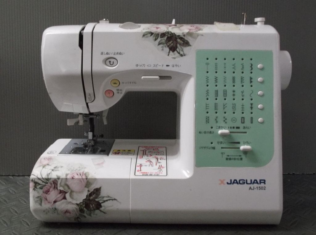 AJ 1502-1