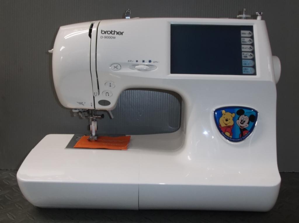 D 9000W-1